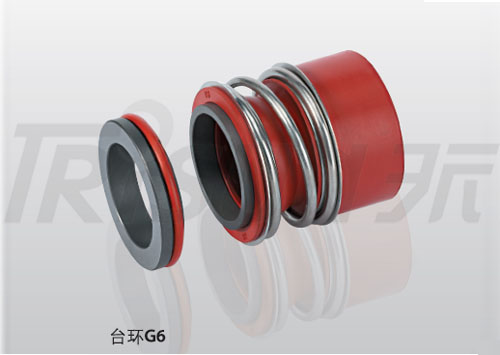 TS MG13 Machined Mechanical Seal (replace AESSEAL B013, BURGMANN MG13,FLOWSERVE 193,MTU FG3;for Hecker HN 41ONU)